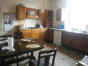 המטבח, לפני